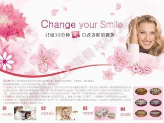 爱齿柔情粉红系列口腔挂图——牙齿美白