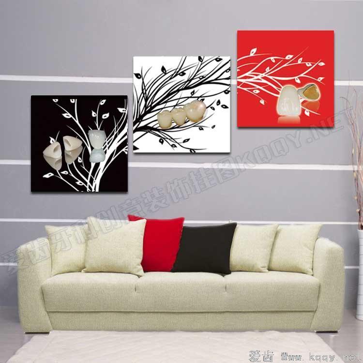发财树 爱齿创意牙科装饰挂图宣传画 候诊区三联沙发背景墙无框画