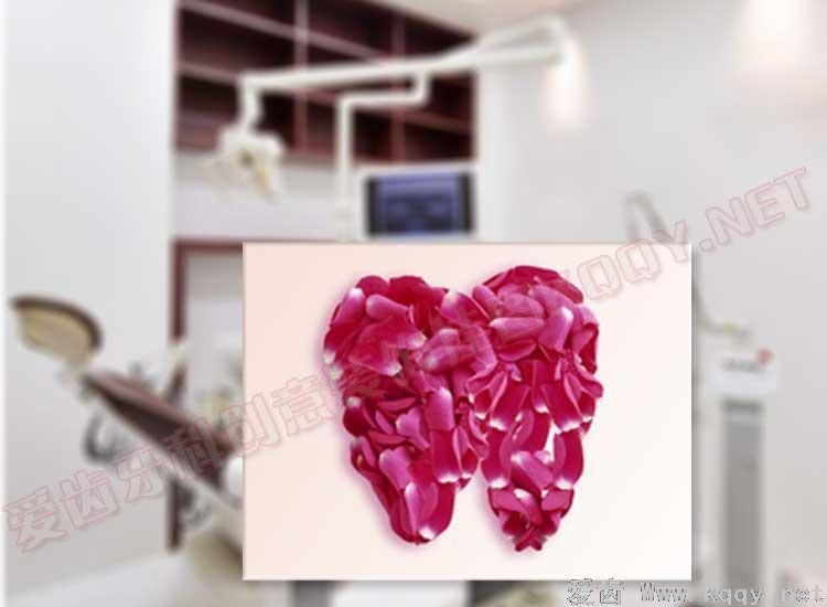 红玫瑰 爱齿创意牙科装饰挂图宣传画 沙发背景墙 候诊区精美图片