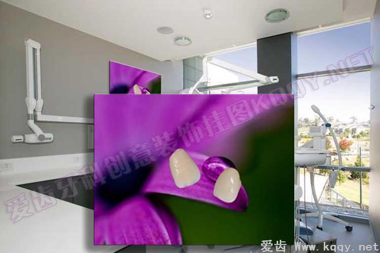 紫花烤瓷爱齿创意牙科装饰挂图宣传画 沙发背景墙 候诊区精美图片